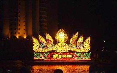Bon Om Touk à Phnom Penh